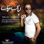 کاور آهنگ Milad Omrani - Lebas Aroos