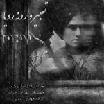 کاور آهنگ Reza Yazdani - Tabire Varouneye Roya