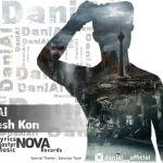 کاور آهنگ Danial - Hesesh Kon