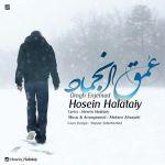 Hosein Halataiy - Omgh Enjemad