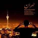 کاور آهنگ Babak Jahanbakhsh - Tehran