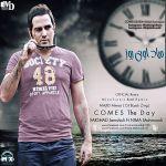 Majid Almasi - Miad Oun Rooz(Remix Mix Tronic Band)