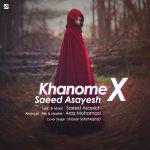 کاور آهنگ Saeed Asayesh - Khanoome X