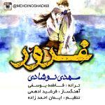 کاور آهنگ Mehdi Noshadi - Ghoroor