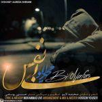 کاور آهنگ Mohammad Live - Bi Nafas