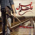 کاور آهنگ Majid Yahyaei - Ashegham Nisti
