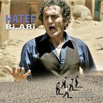 کاور آهنگ Hatef - Bi Abi