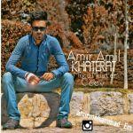 کاور آهنگ Amir Amil - Khaterat