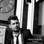 کاور آهنگ Mehdi Moazam - Yadegar