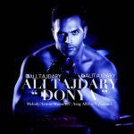 کاور آهنگ Ali Tajdary - Donya