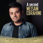 کاور آهنگ Meysam Ebrahimi - Ye Saniye