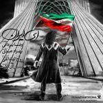 کاور آهنگ Reza Yazdani - Ey Iran