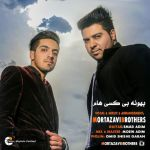کاور آهنگ Mortazavi Brothers - Bahoone Bi Kasi Ham