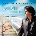 کاور آهنگ Fardin Pourreza - Eshghe Taze