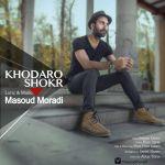 کاور آهنگ Masoud Moradi - Khodaro Shokr