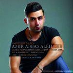 کاور آهنگ Amirabbas Alehabib - Asheghi Ba To