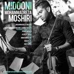کاور آهنگ Mohammad Reza Moshiri - Midooni