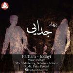 کاور آهنگ Parham - Jodaei