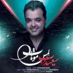کاور آهنگ Saeed Arab - Lamse Mohat
