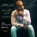 کاور آهنگ Mehdi Abolfath - Sogand
