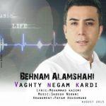کاور آهنگ Behnam Alamshahi - Vaghti Negam Kardi