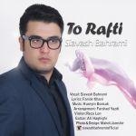 کاور آهنگ Siavash Bahrami - To Rafti