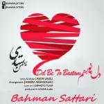 کاور آهنگ Bahman Sattari - Del Be To Bastam