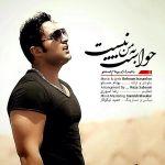 کاور آهنگ Behnam Hasanloo - Havaset Be Man Nist
