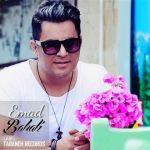 کاور آهنگ Emad - Bahali