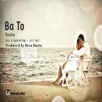 کاور آهنگ Rasta - Bato
