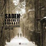 کاور آهنگ Sadeh - Koocheye BonBast