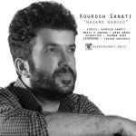 کاور آهنگ Kourosh Sanati - Nagard Naboud