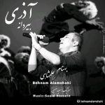 کاور آهنگ Behnam Alamshahi - Birdaneh