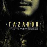 کاور آهنگ Varonna Band - Tazahor