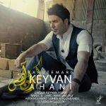 Keyvan Ahani - Tabute Marg