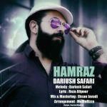 کاور آهنگ Dariush Safari - Hamraz