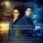 کاور آهنگ Mohammad Penhan - Bacheye Abadanom (Ft Mojtaba Dorbidi)