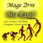 Bita Rasoli - Mage Zoore (Ft Yang Estana)