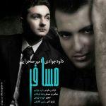 Davood Javadi - Mosafer (Ft Amir Sahraee)