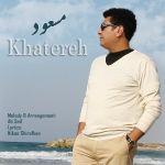 کاور آهنگ Masoud - Khatereh