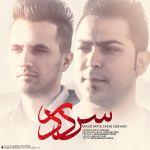 کاور آهنگ Majid Mp - Sardard (Ft Saeid Sobhan)