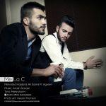 کاور آهنگ Mehrshid Habibi - Me La C (Ft. Ali Salimi & Agreen)