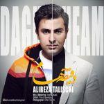 کاور آهنگ Alireza Talischi - Daghigheham