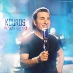 کاور آهنگ Kouros - Ay Vaay Golam