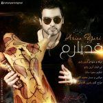 کاور آهنگ Arian Yari - Ghade Yaram