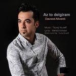 کاور آهنگ Davood Aliverdi - Az To Delgiram