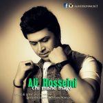 کاور آهنگ Ali Hosseni - Chi Mishe Mage