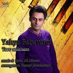 کاور آهنگ Yahya Babavand - Toro Mikham