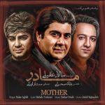 کاور آهنگ Salar Aghili - Madar