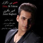 کاور آهنگ Amir Bagheri - Bi Tekrar